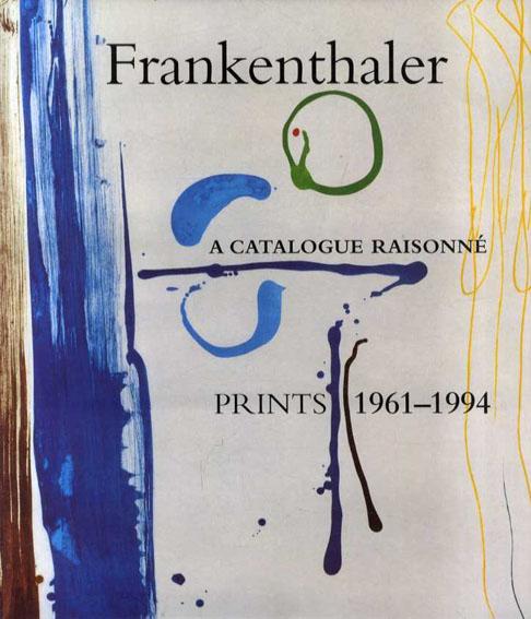 ヘレン・フランケンサーラー 版画カタログ・レゾネ Frankenthaler: A Catalog Raisonne, Prints 1961-1994/Pegram Harrison
