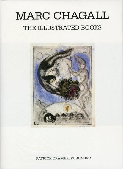 マルク・シャガール 挿画カタログ・レゾネ Marc Chagall: The Illustrated Books Catalogue Raisone/Meret Meyer