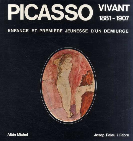 パブロ・ピカソ Picasso Vivant 1881-1907: Enfance et Premiere Jeunesse d'un Demiurge/Josep Palau i Fabre