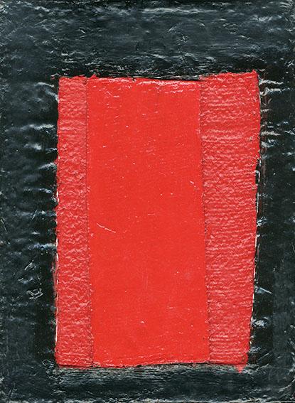 浮田要三「黒枠の赤札」/Yozo Ukita