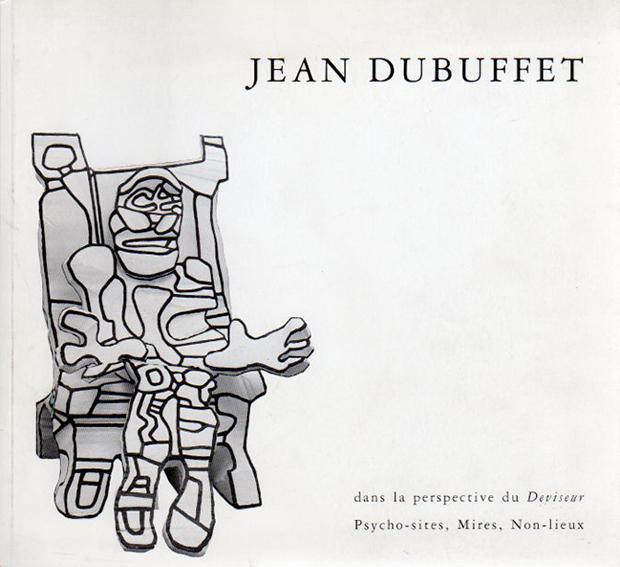 ジャン・デュビュッフェ Jean Dubuffet: Dans la perspective du Deviseur. Psycho-sites, Non-lieux/