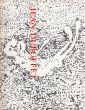 ジャン・デュビュッフェ Jean Dubuffet: A Retrospective/のサムネール