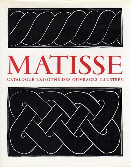 アンリ・マティス 挿画本カタログ・レゾネ Henri Matisse: Catalogue Raisonne, Des Ouvrages Illustres/Jean Guichard-Meili/Claud Duthuit