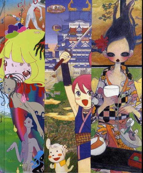 青島千穂/Mr./タカノ綾 Chiho Aoshima, M., Aya Takano/Christophe Boutin