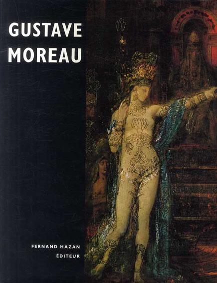 ギュスタヴ・モロー Gustave Moreau/Jean Paladilhe