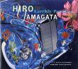 ヒロ・ヤマガタ Earthly Paradise/Hiro Yamagata Edward Leffingwellのサムネール