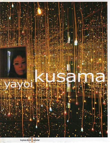 草間彌生 Yayoi Kusama/Jo Applin