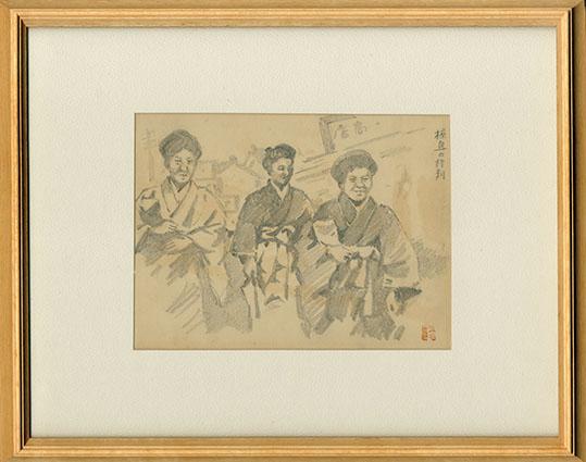 三宅克己画額「椋鳥の行列」/Kokki Miyake