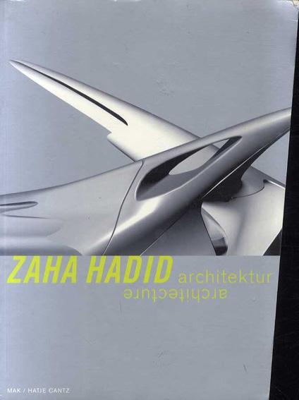 ザハ・ハディッド Zaha Hadid: Architecture/Zaha Hadid