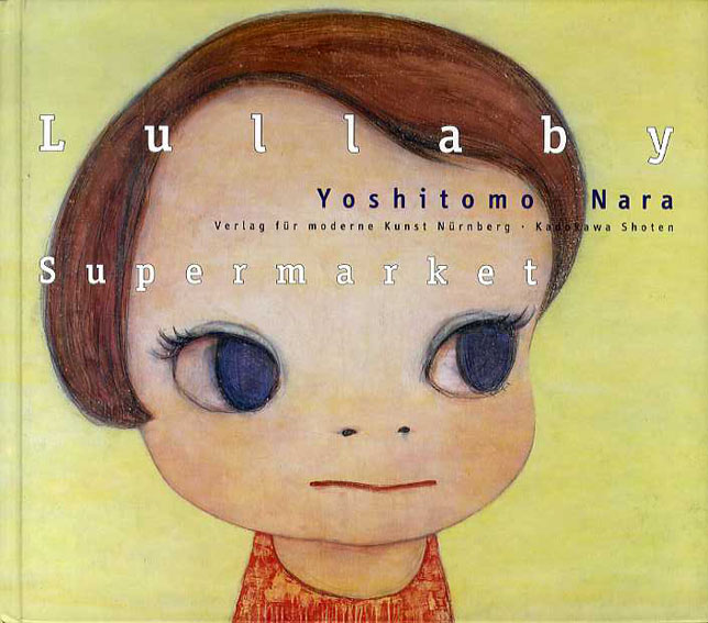 奈良美智 Lullaby Supermarket/Yoshitomo Nara