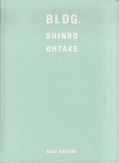 大竹伸朗新作展 BLDG./Shinro Ohtake