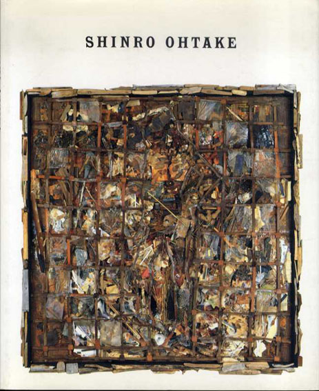 大竹伸朗展 Shinro Ohtake 1984-1987/大竹伸朗