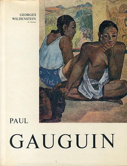 ポール・ゴーギャン カタログ・レゾネ1 Paul Gauguin: 1 Catalogue/Georges Wildenstein