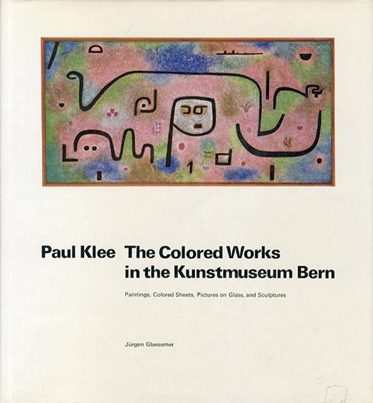 パウル・クレー The Colored Works in the Kunstmuseum Bern/Jurgen Glaesemer