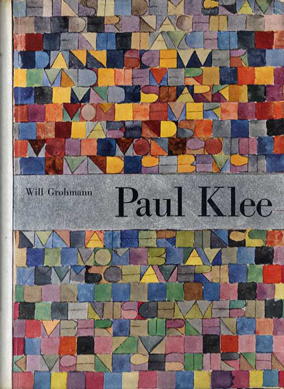 パウル・クレー Paul Klee/Will Grohmann