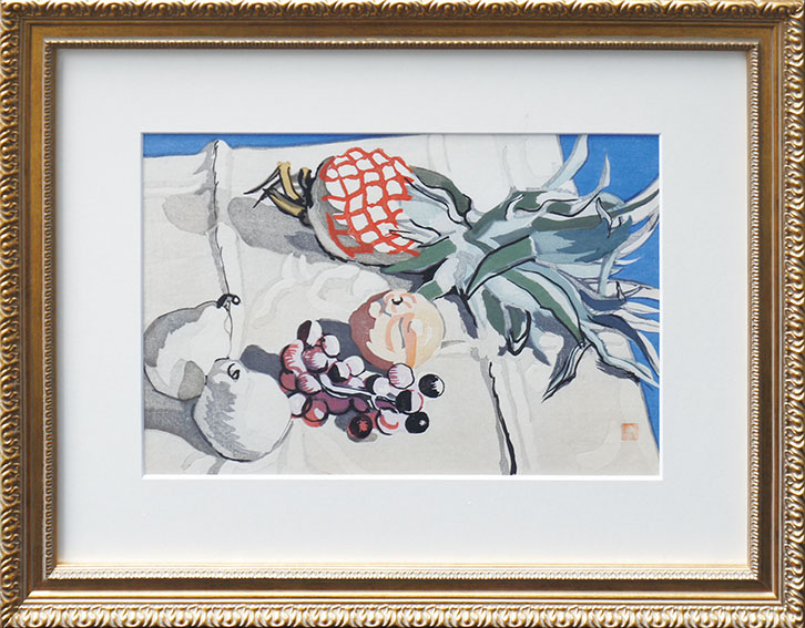 安井曽太郎版画額「果物」/Sotaro Yasui