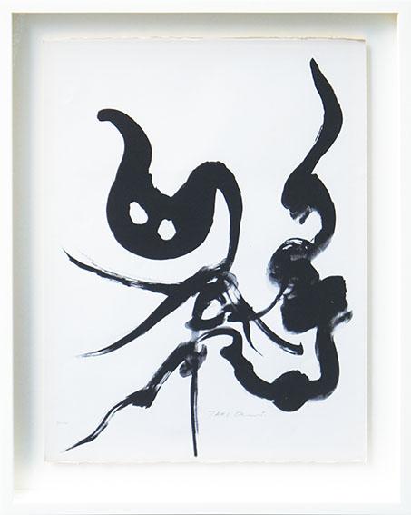 岡本太郎版画額4/Taro Okamoto