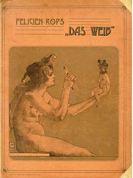 フェリシアン・ロップス画集 Das Weib/Felicien Rops