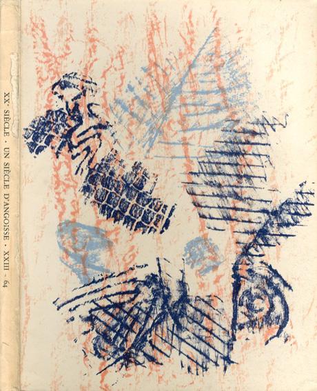 「20世紀」23号 XXe Siecle No.23/Max Ernst