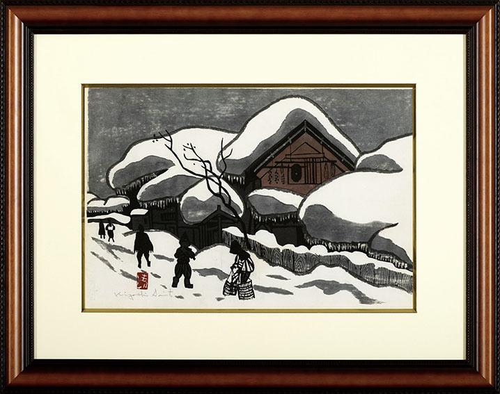 斎藤清版画額「会津の冬」/Kiyoshi Saito