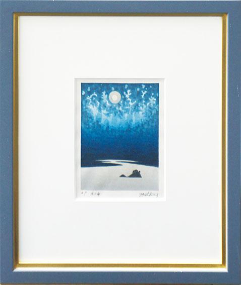 牧野宗則版画額「光る海」/Munenori Makino