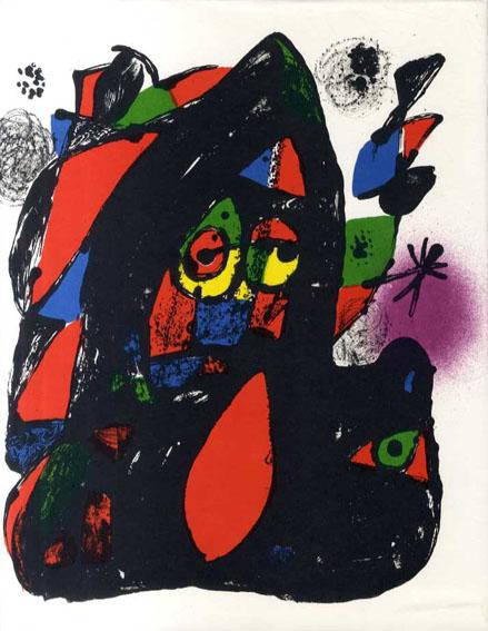 ジョアン・ミロ リトグラフ4 Joan Miro: Litografo 1969-1972 /Joan Miro