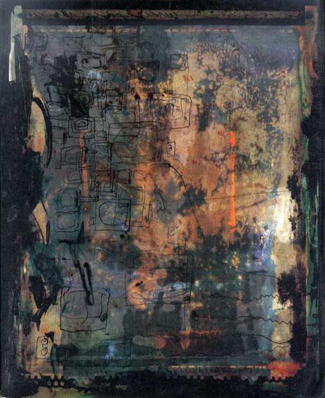 大竹伸朗 Shinro Ohtake: Recent Works 1988-1990/大竹伸朗
