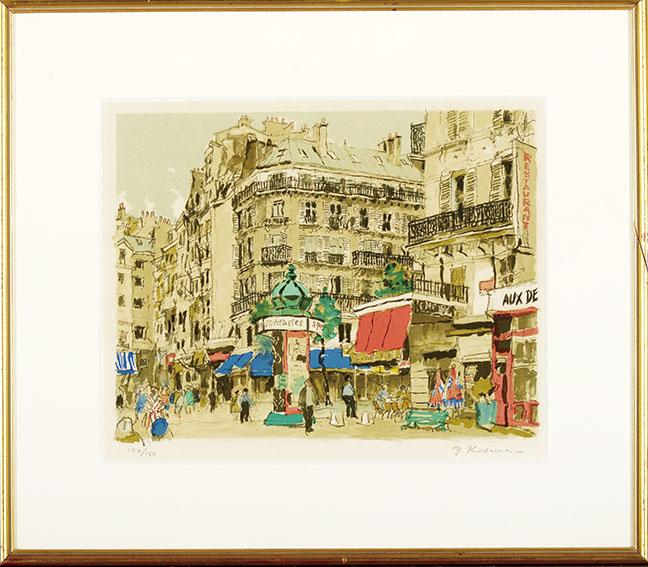 児玉幸雄版画額「パリの風景」/Yukio Kodama