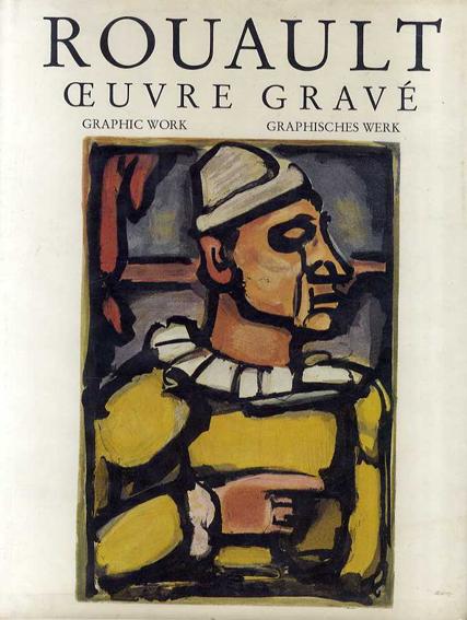 ジョルジュ・ルオー 版画カタログ・レゾネ Rouault: Oeuvre Grave. Graphic Work. 全2冊揃/Francois Chapon