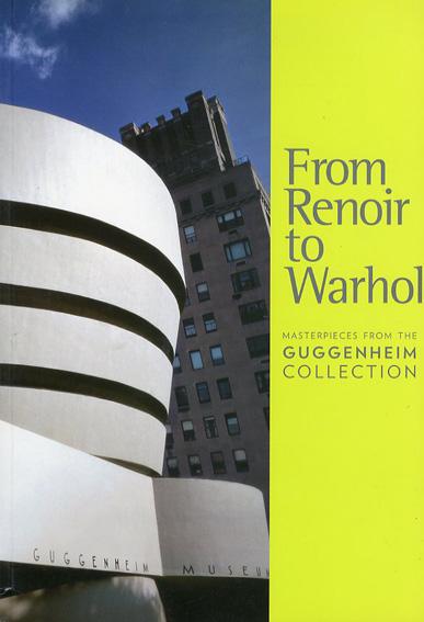 ニューヨークグッゲンハイム美術館展 モダン・アートの展開 ルノワールからウォーホルまで/