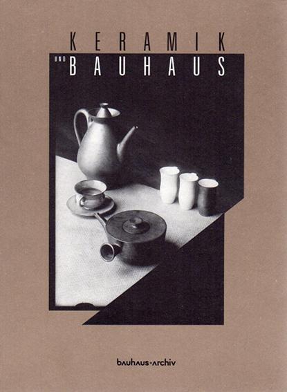 セラミックスとバウハウス Keramik und Bauhaus/Daniela Sannwald Klaus Weber編