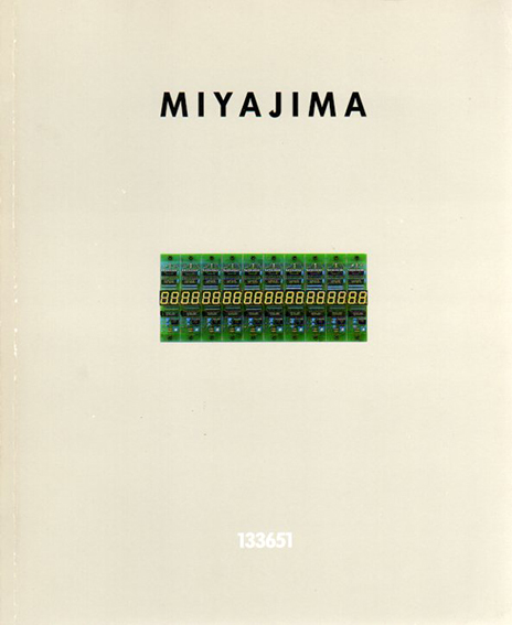 宮島達男 Tatsuo Miyajima: 133651/