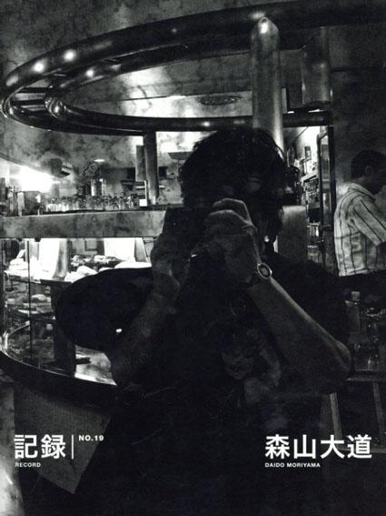 森山大道写真集 記録No.19/森山大道