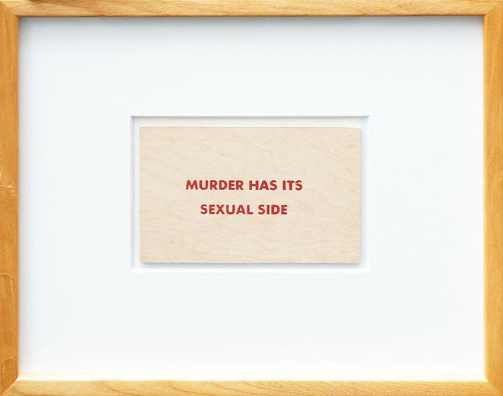 ジェニー・ホルツァー マルチプル「Murder has its Sexual Side」/Jenny Holzer