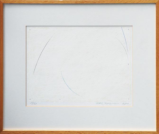 高松次郎版画額「がらんどうがあった」/Jiro Takamatsu