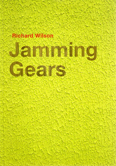 リチャード・ウィルソン Richard Wilson: Jammin Gears/