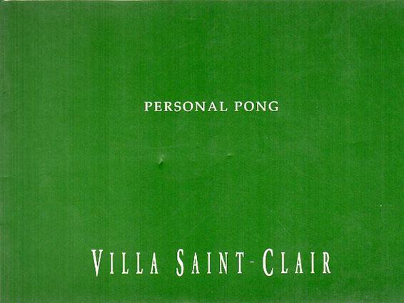 ジャック・ジュリアン Pierri Alferi Jacques Julien: Personal pong/