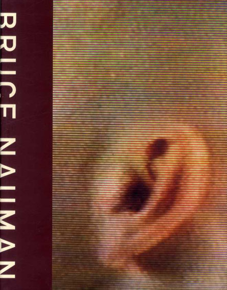 ブルース・ナウマン展 カタログ・レゾネ Bruce Nauman: Exhibition Catalogue and Catalogue Raisonne/Bruce Nauman