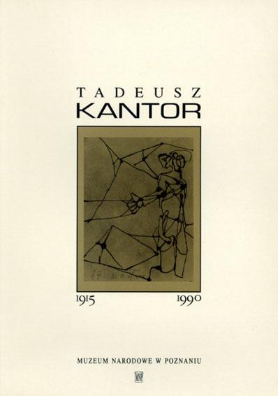 タデウシュ・カントール Tadeusz Kantor: 1915-1990/Museum in Poznan