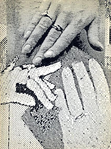 シグマー・ポルケ Sigmar Polke: Exposition du 20 Octobre au Decembre 1988/
