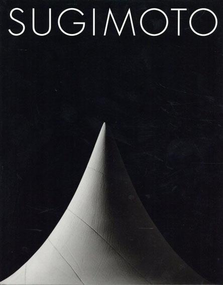 杉本博司 Hiroshi Sugimoto: Conceptual Forms/Hiroshi Sugimoto Thomas Kellein