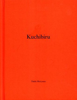 森山大道写真集 Kuchibiru/森山大道