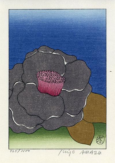 粟津潔版画「黒の椿」/Kiyoshi Awazu