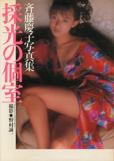 斉藤慶子の画像 p1_25