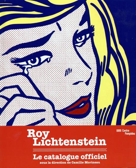 ロイ・リキテンシュタイン Roy Lichtenstein/