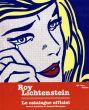 ロイ・リキテンシュタイン Roy Lichtenstein/のサムネール