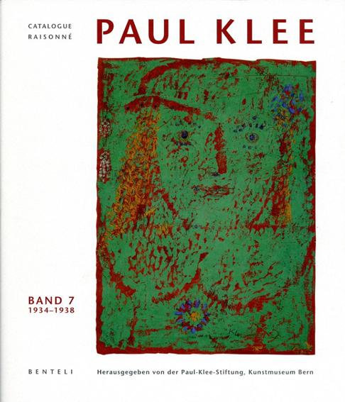 パウル・クレー カタログ・レゾネ Paul Klee: Band7 1934-1938/Antique Collectors'Club Corporate Author