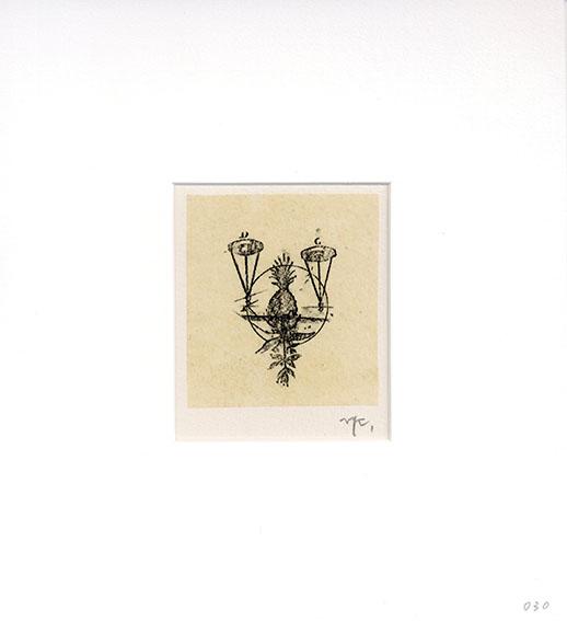 加納光於「展望 B-030」/Mitsuo Kano