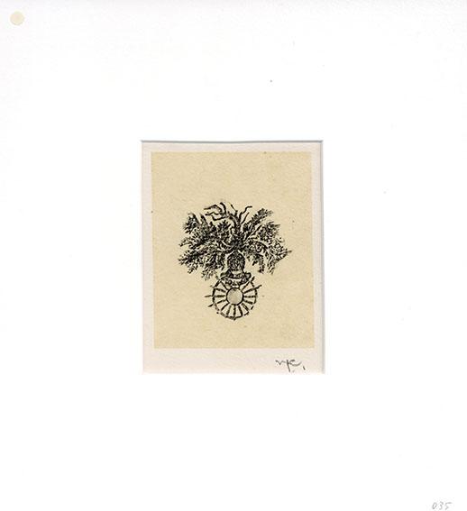 加納光於「展望 B-035」/Mitsuo Kano
