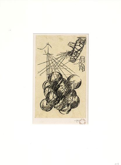 加納光於「プロメテウス・クライシス J-016」/Mitsuo Kano